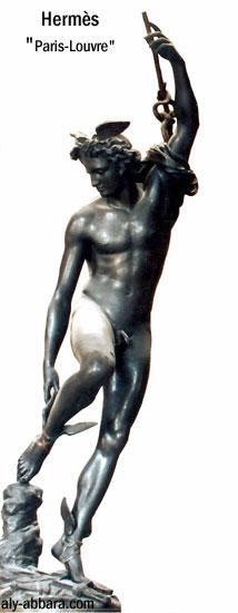 Hermes_Paris_Louvre
